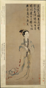 Ming dynasty painting, The Moon Goddess Chang E (source: Wikipedia).